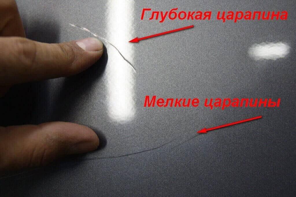 Устранение царапин на автомобиле своими руками фото