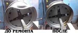 Прокатка литых дисков