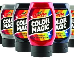 Цветная полироль для кузова автомобиля