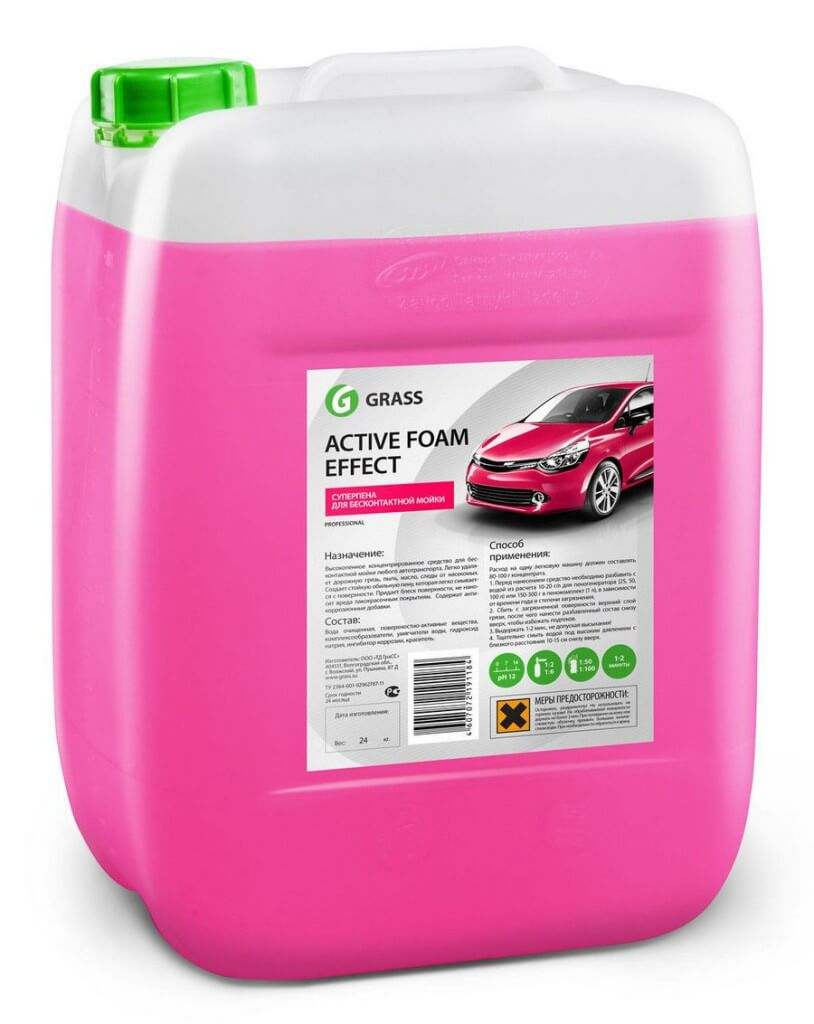 GRASS пена для бесконтактной мойки авто Active Foam Effect