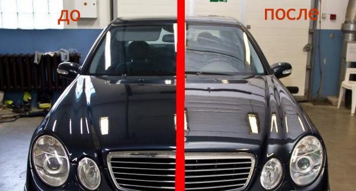Автомобиль до и после полировки