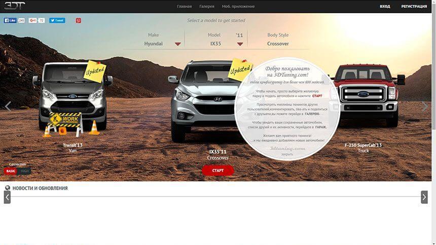 Сайт онлайн-simulator (скриншот)