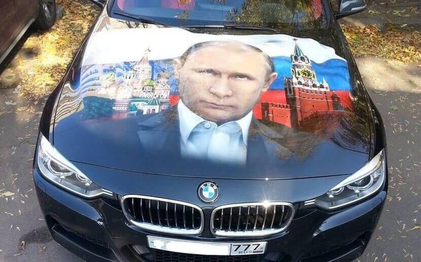 Аэрография Путина на капоте