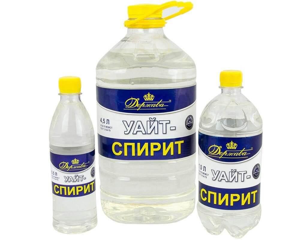 Уайт - спирит ГОСТ 3134-78