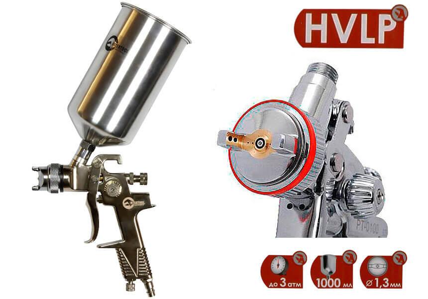 Пневматический краскопульт HVLP (группа большого объёма и низкого давления)