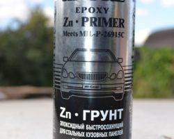 Эпоксидный грунт для авто аэрозоль