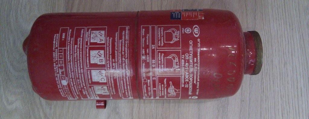 Используем огнетушитель вместо ресивера