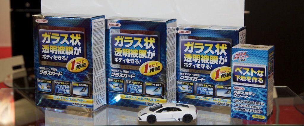 Willson Body Glass Guard для кузова светлых автомобилей