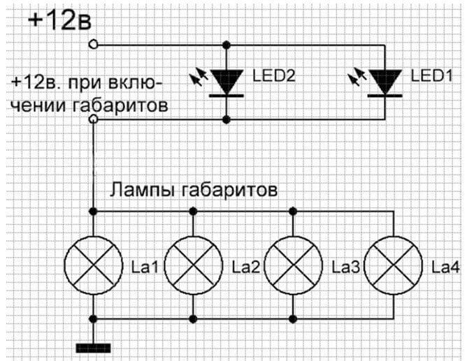 Схема запуска генератора своими руками 196
