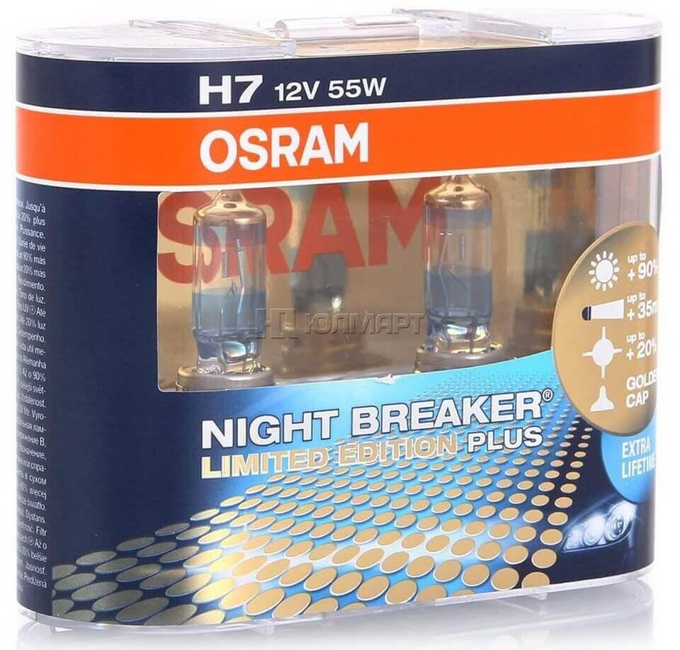 Лампы ближнего света Osram Night Breaker Plus для Солярис