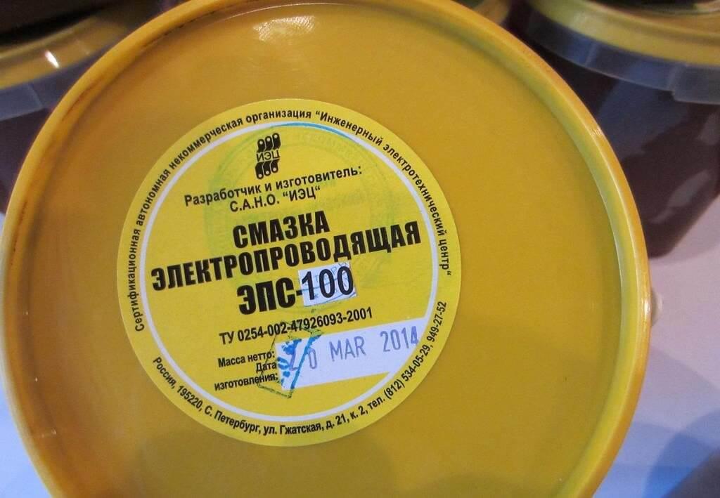 Токопроводящая паста ЭПС - 100