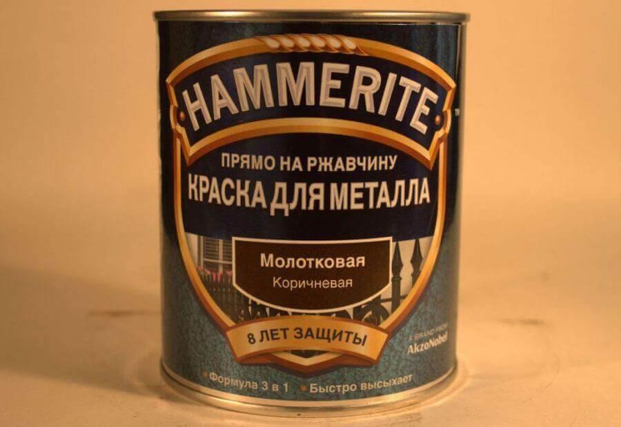 Краска HAMMERITE с молотковым эффектом
