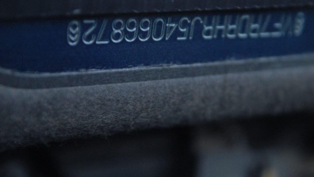 Таким образом, универсальный код вносится в единую базу данных, и машина свободно проверяется в любой точке мира
