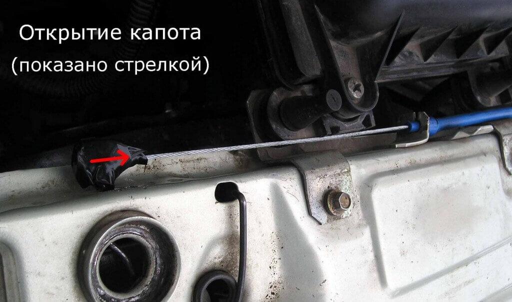 Как открыть капот на ваз 2109