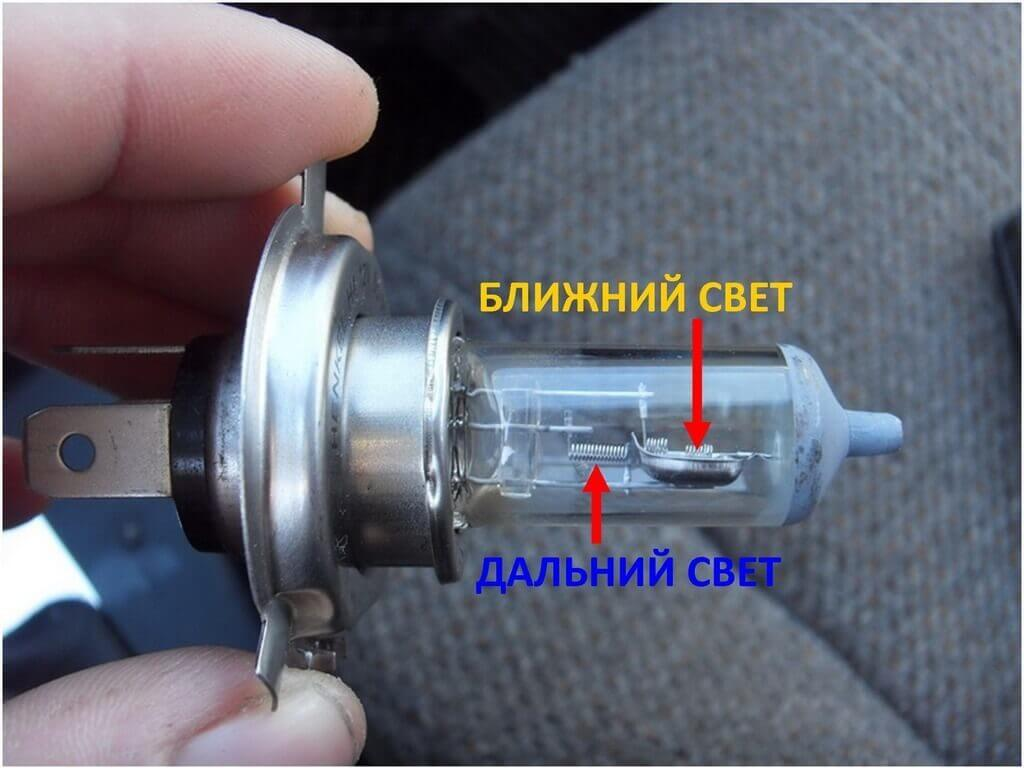 Лампа H4
