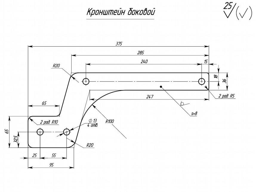 Как сделать прицепное устройство самому 185