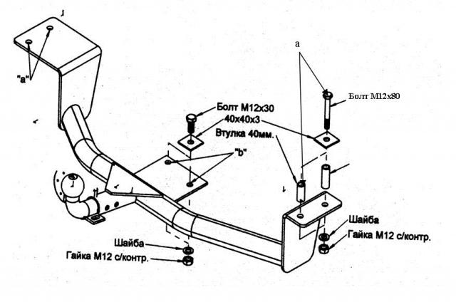 Фаркоп на ВАЗ 2110